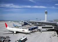 Magazyn-Niemcy praca na lotnisku rozładunek, załadunek Frankfurt