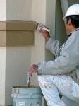 Niemcy praca na budowie dla malarza budowlanego przy remontach Kolonia
